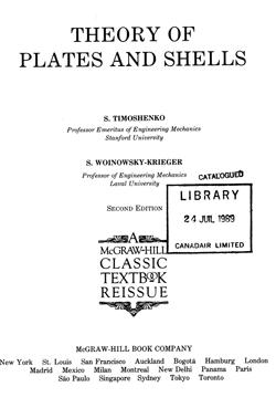 کتاب تئوری صفحات و پوسته های تیموشینکو